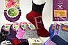 Махровые красивые носки Y 241 Z. В упаковке 12 пар.