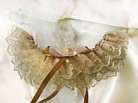 Свадебная подвязка Бежевые кружева