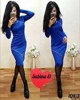 Платье  El-458