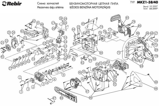 Бензопила Инструкция Схема Устройство