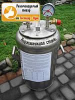Автоклав для консервов, автоклав-стерилизатор —21 литровых банок (нержавейка)