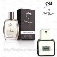 Мужская парфюмированная вода FM 57 аромат Lacoste Pour Homme (Лакост Пур) Парфюмерия FMGrup