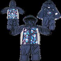 Детский весенний, осенний комбинезон (штаны на шлейках и куртка) на флисе и холлофайбере р80 86 92 98104 М22