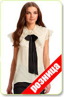 Блузы женские в розницу