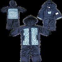 Детский весенний, осенний комбинезон (штаны на шлейках и куртка) на флисе и холлофайбере р 80 86 92 98 104 М23