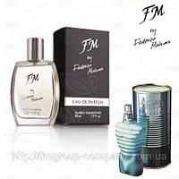 Мужская парфюмированная вода FM 110 аромат Jean Paul Gaultier Le (Жан Поль Готье Ле Мале)