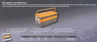 Выдвижной ящик для инструментов NEO