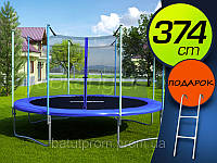 Батут для детей Pro Trampoline 374 см. + внутренняя сетка безопасности