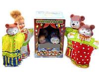 Кукольный театр Три медведя (4 персонажа)