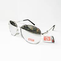 Очки солнцезащитные Ray-Ban Aviator RB 3026/14 зеркальные унисекс