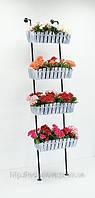 Подставка для цветов Лестница 4 Кантри (4 кашпо в комплекте)