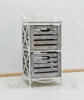 Этажерка прованс вертикальная 2 (2 ящика)