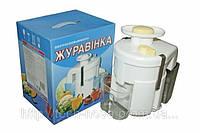 Соковыжималка Журавинка СВСП-102 (+ шинковка, терки для дерунов)