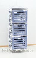 Этажерка прованс вертикальная 3 (3 ящика)