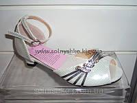 Нарядные туфли - босоножки для девочки 212-19