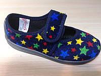 Тапочки детские обувь для садика