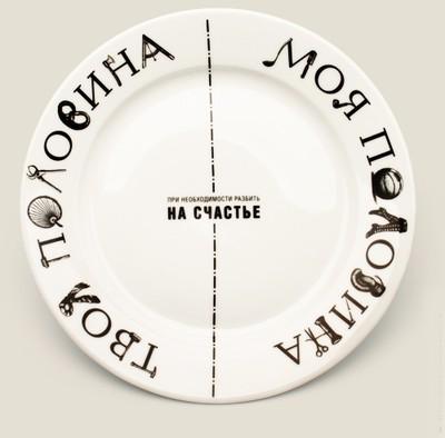 Подарок на свадьбу тарелка с поздравлением фото 419