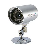 Цветная камера видеонаблюдения QF-709 (420 ТВЛ)