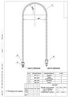 Трубка запальника диаметр 4мм, L=600мм, серия SIT 140, 150 (код: 100-042)