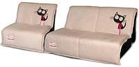 Детский Диван-кровать Fusion А