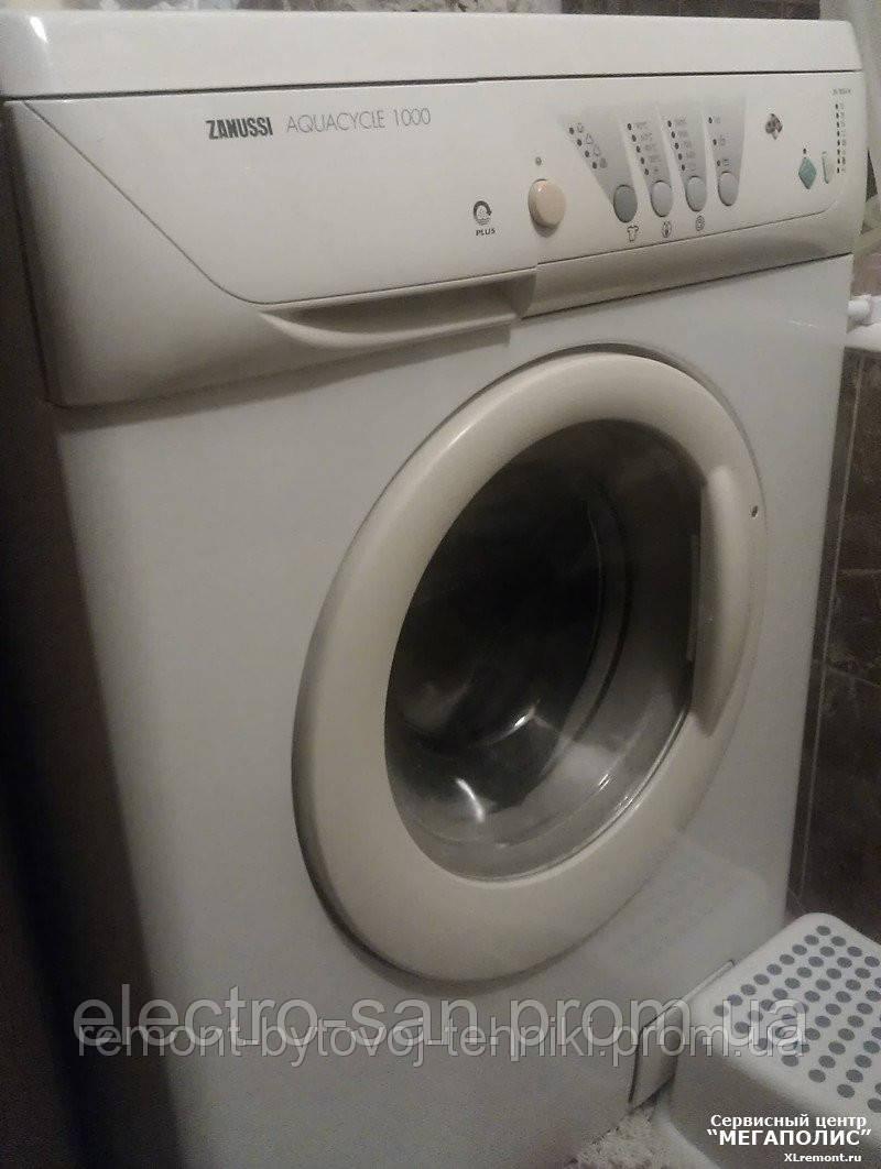Ремонт стиральной машины своими руками занусси
