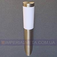 Уличный светильник бра, герметичный IMPERIA одноламповое LUX-430234