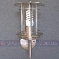 Уличный светильник бра, герметичный IMPERIA одноламповое LUX-433545