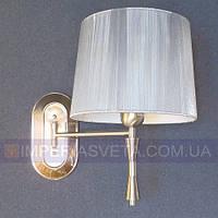 Классическое бра, настенный светильник IMPERIA одноламповое LUX-450121