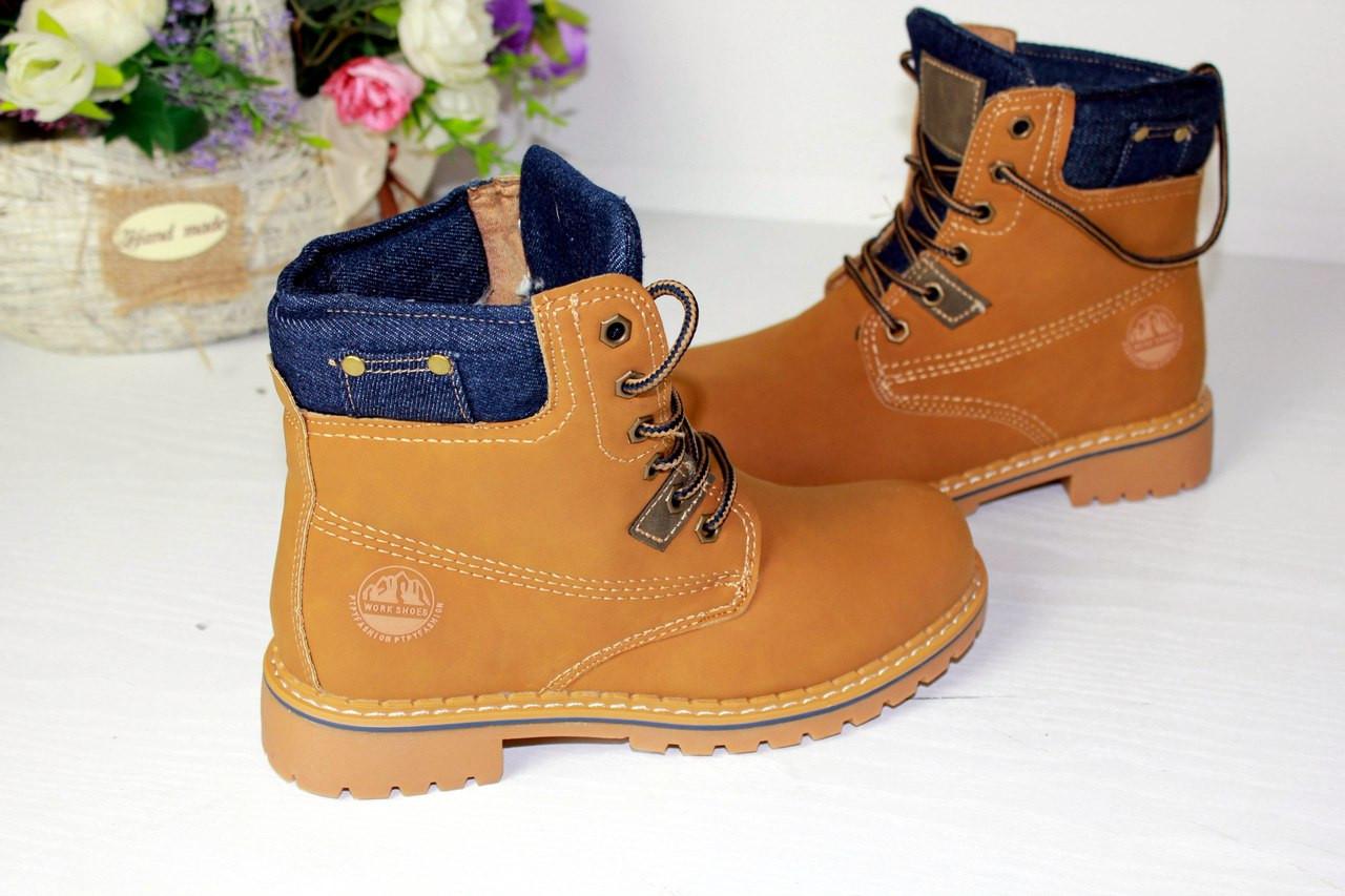 Ботинки тимберленды женские