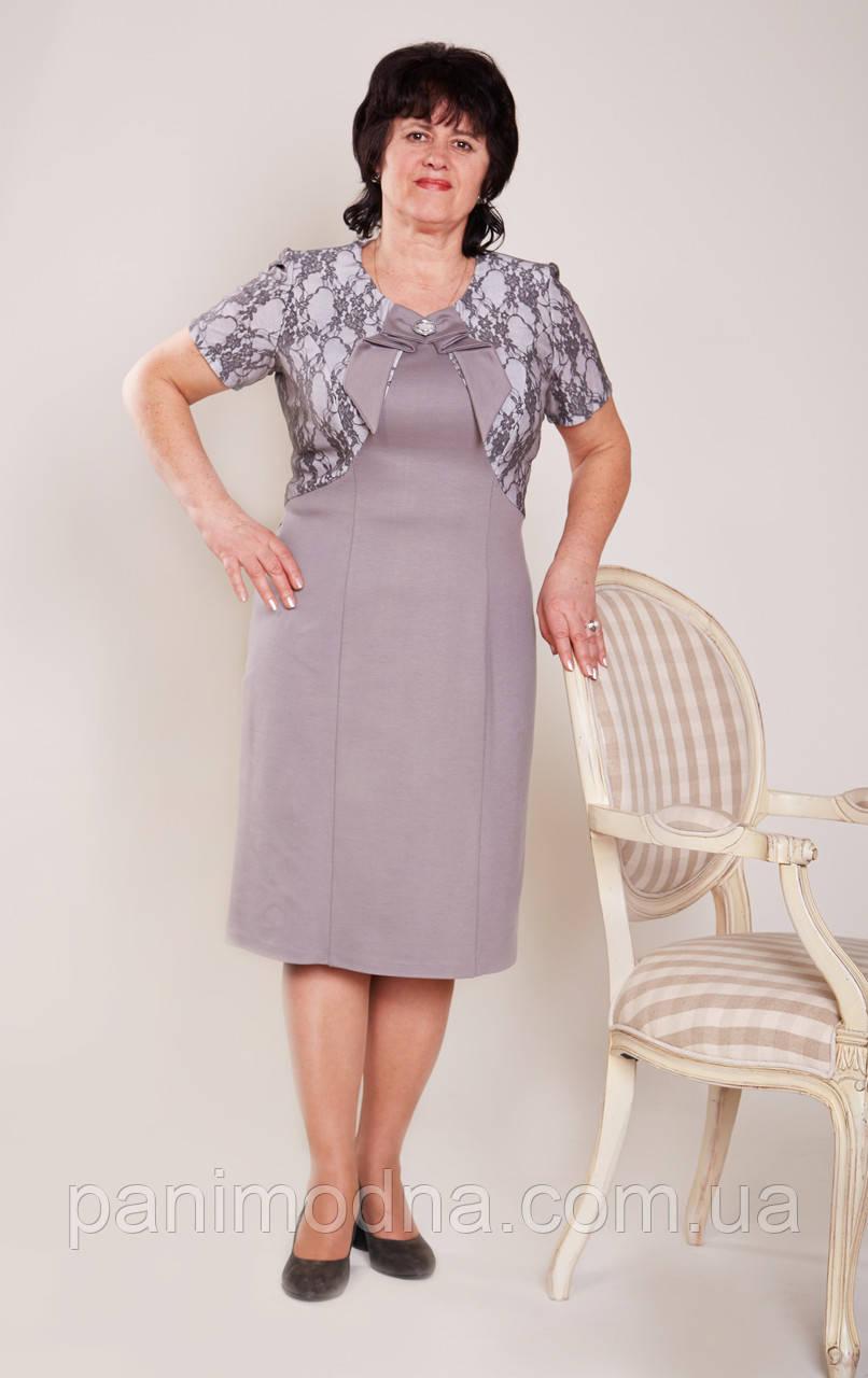 Модная Женская Одежда Больших Размеров 62 Размера