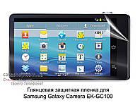 Глянцевая защитная пленка для Samsung Galaxy Camera EK-GC100