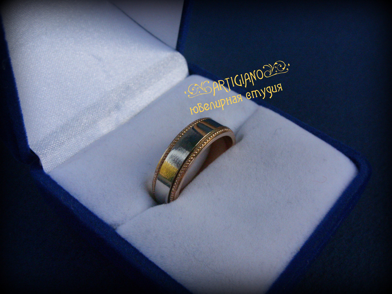 обручальные кольца днепропетровск цена