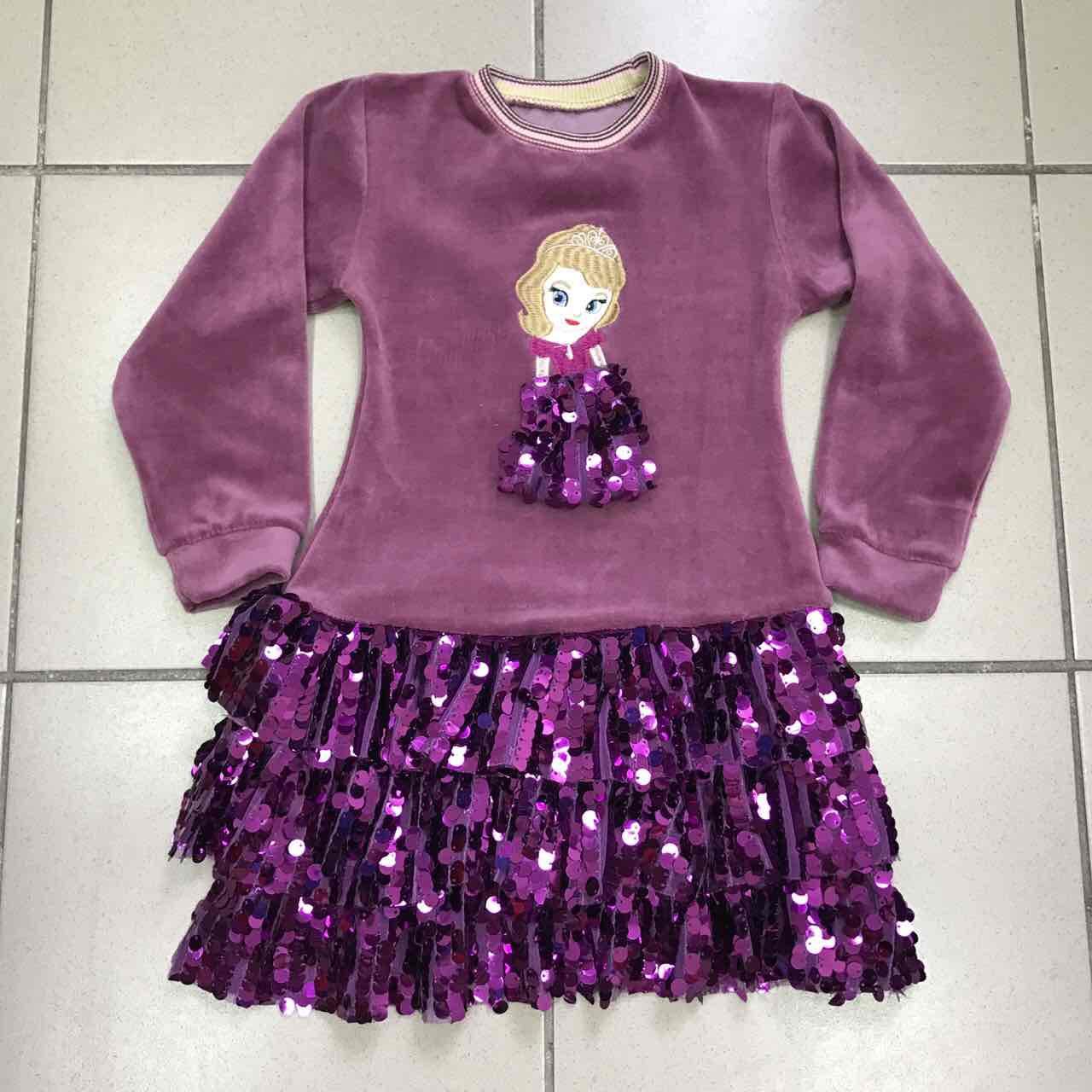 Детская Одежда Sofia Оптом