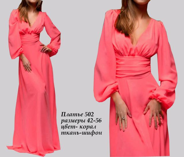Шифон ткань платья
