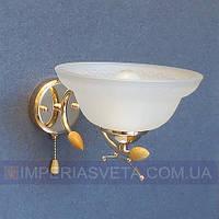 Классическое бра, настенный светильник IMPERIA одноламповое LUX-445662