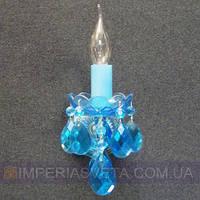 Хрустальное бра, светильник настенный Preciosa одноламповое декоративное LUX-320251