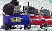 Компрессор WERK BM-50 (200 л/мин)