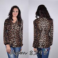 """Стильная рубашка-блуза """"Леопард"""" мод 1216-лео"""