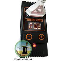 Цифровой терморегулятор для инкубатора Рябушка (1,5 кВт)