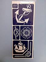 Трафарет для нанесения рисунка на торт маленький №202 Море (код 02591)