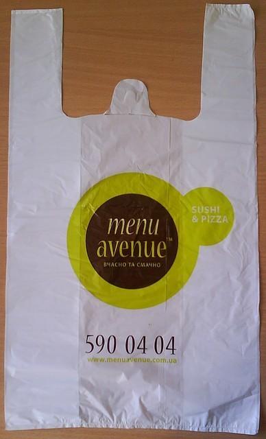 пакеты пнд с логотипом: