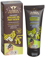 Скраб для ног для невероятной мягкости кожи стоп с косточками авокадо, Африка (Planeta Organica)