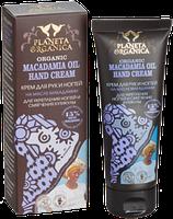 Крем для рук и ногтей. Для укрепления ногтей и размягчения кутикулы,масло макадамии, Африка (Planeta Organica)