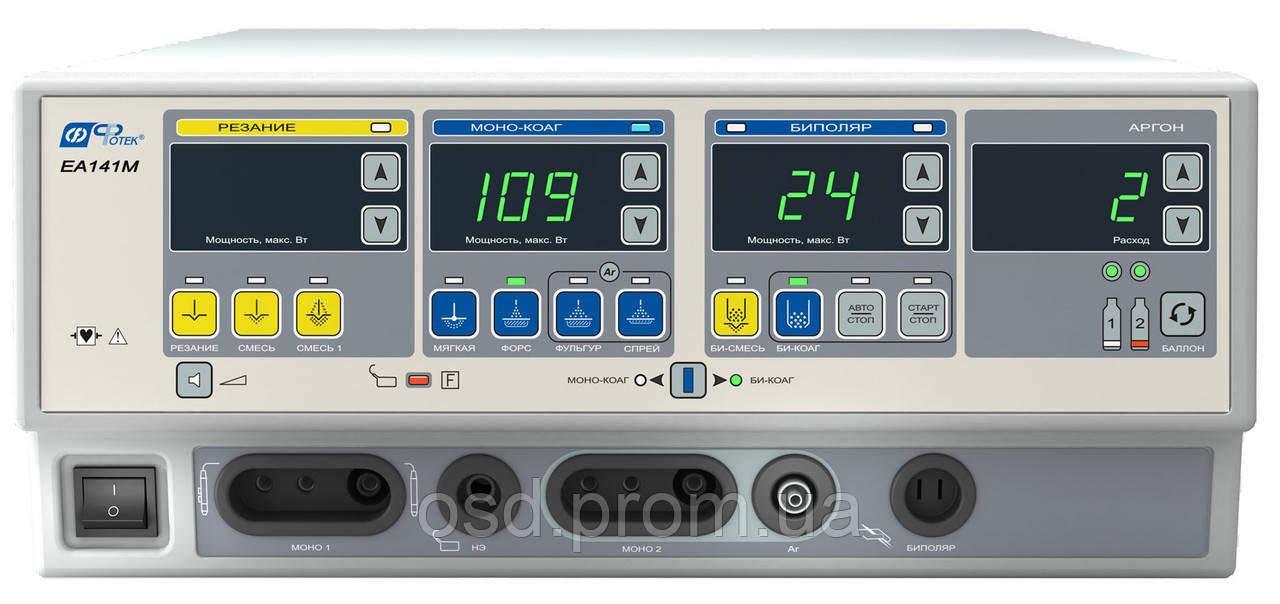 ЕА141М-ЭК1 Аппарат электрохирургический высокочастотный с аргонусиленной коагуляцией ЭХВЧа 140-02 «ФОТЕК»