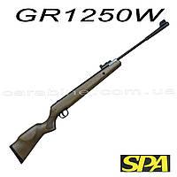 Пневматическая винтовка Snowpeak SPA GR1250W