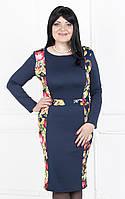Очень стильное приталенное платье с контрастными вставками №179