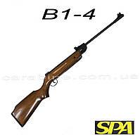 Пневматическая винтовка Snowpeak SPA B1-4