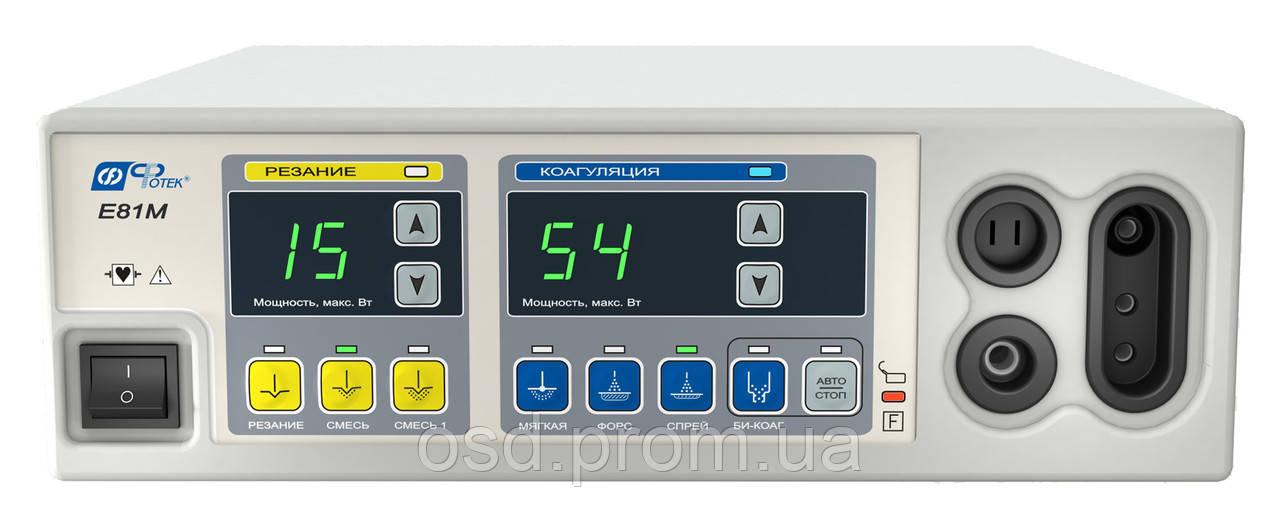 Е81М-Ч1 Аппарат электрохирургический высокочастотный ЭХВЧ-80-03 «ФОТЕК».