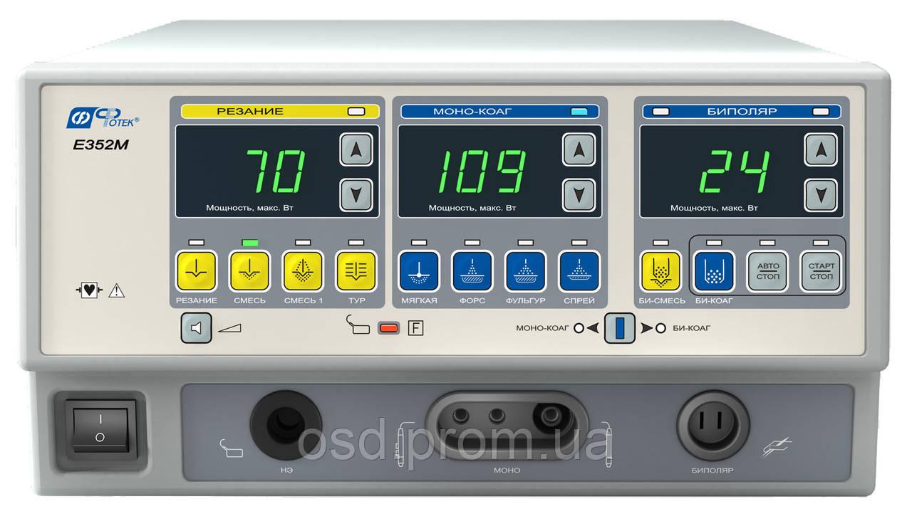 Е352М-ХР1 Аппарат электрохирургический высокочастотный ЭХВЧ-350-01 «ФОТЕК».