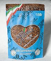 Кофе Nero Aroma Растворимый Сублимированный Без Кофеина 150 грамм.
